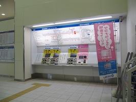 20100109 027.jpg