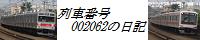 002062bana-thumbnail2.png