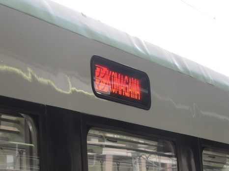 20100520 003.jpg
