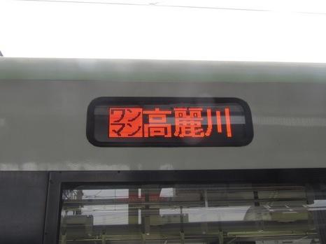 20100520 006.jpg