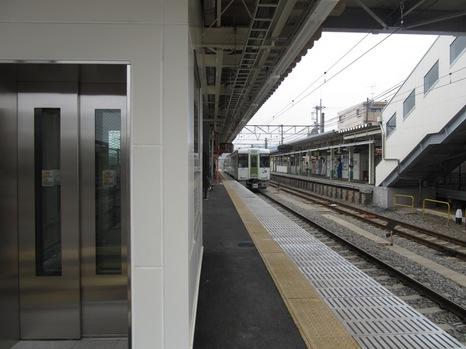 20100520 009.jpg